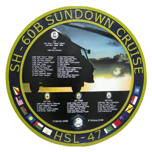 HSL-47 Deployment Plaque