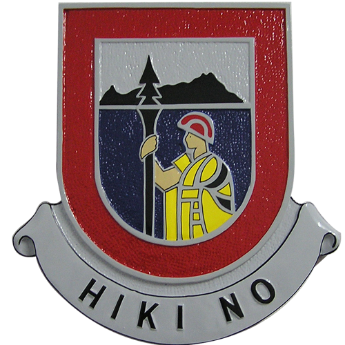 487th Field Artillery Regiment Unit Crest
