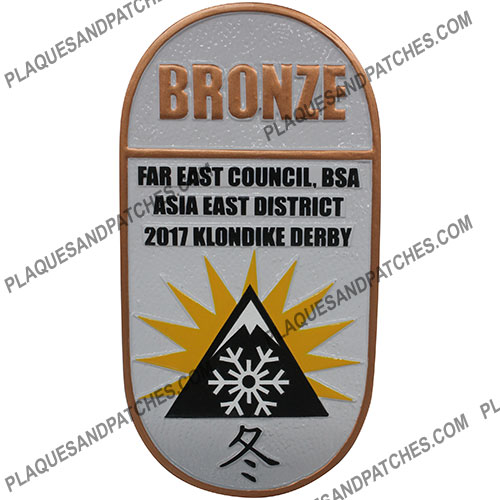 Asia East District Plaque (Bronze)